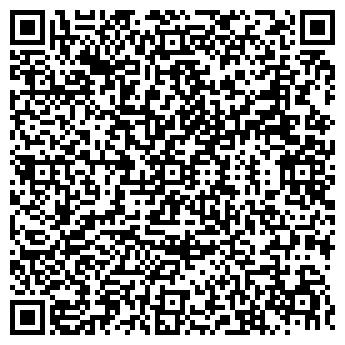 QR-код с контактной информацией организации НАРИМАНОВСКОЕ АО