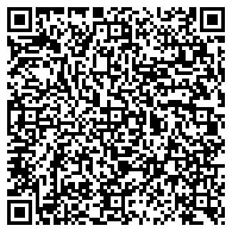 QR-код с контактной информацией организации МГП СТРОММ (ВОИ)