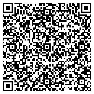 QR-код с контактной информацией организации ВЕРБЕНСКОЕ, ЗАО
