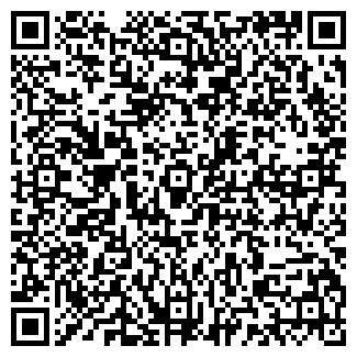 QR-код с контактной информацией организации НОВОБЫТОВСКОЕ, ТОО