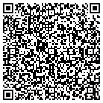 QR-код с контактной информацией организации АГРОПРОММАШ ПО, ООО