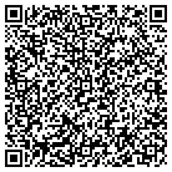 QR-код с контактной информацией организации КОММЕРЧЕСКАЯ ФИРМА ЗАРЯ