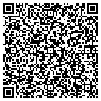 QR-код с контактной информацией организации МАРКУН