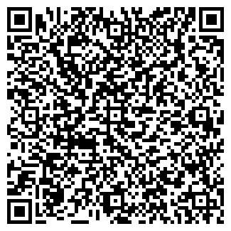 QR-код с контактной информацией организации НОВОРОСПРОМ