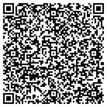 QR-код с контактной информацией организации РАДВА СИСТЕМА