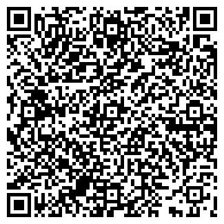 QR-код с контактной информацией организации БАШМАК