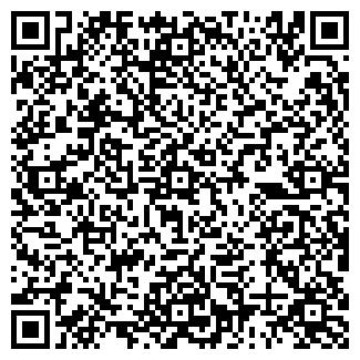 QR-код с контактной информацией организации ПАРТА
