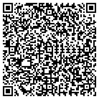 QR-код с контактной информацией организации ГЛАВБУХ ПЛЮС