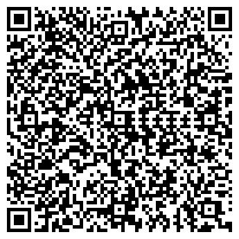 QR-код с контактной информацией организации ИНТЕРФАКТ НПО