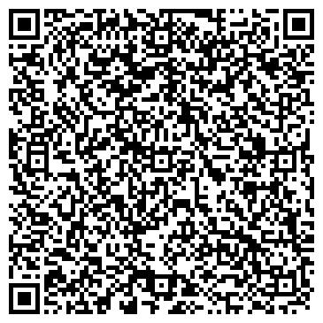 QR-код с контактной информацией организации ИДАЛЬГО