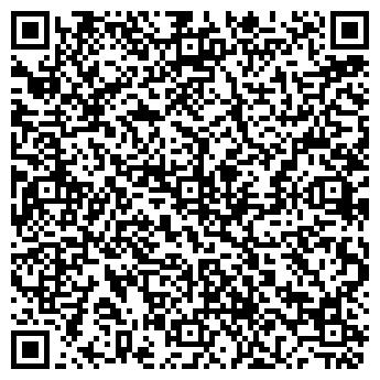 QR-код с контактной информацией организации РЕМТРАНС, ООО