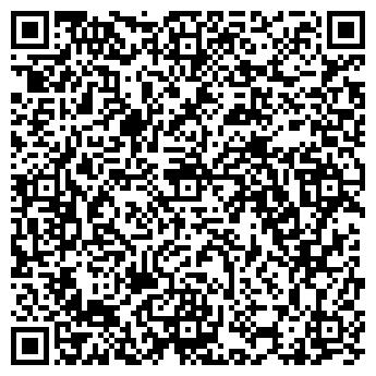 QR-код с контактной информацией организации СТАЛЬИМПЭКС-ЮГ, ООО
