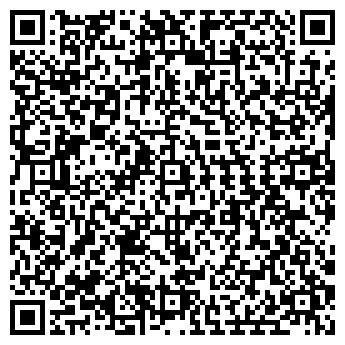 QR-код с контактной информацией организации БОН-ВОЯЖ