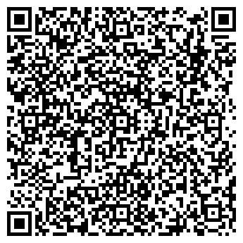 QR-код с контактной информацией организации НОВОРОСОТДЫХ, МУП