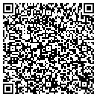 QR-код с контактной информацией организации ООО ЭДЕМ-ТУР