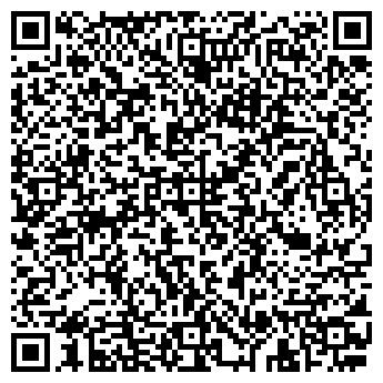 QR-код с контактной информацией организации ЧЕРНОМОРСКАЯ ГОСТИНИЦА