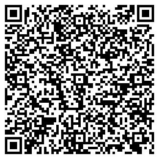 QR-код с контактной информацией организации ООО АВТОСТАР
