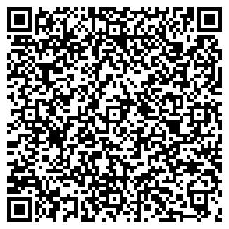 QR-код с контактной информацией организации ООО ОНИКС И А