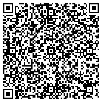 QR-код с контактной информацией организации ХЭЛПОС, ООО