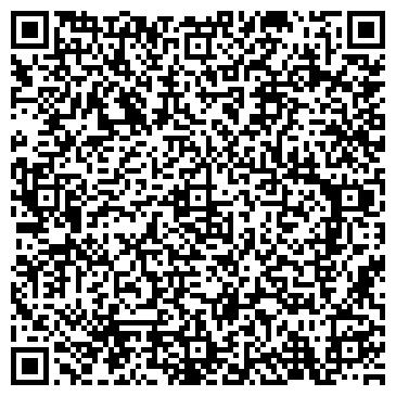 QR-код с контактной информацией организации НУЗ «Дорожная клиническая больница»