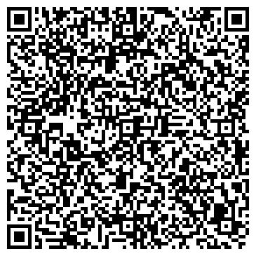 QR-код с контактной информацией организации СКОРАЯ ПОМОЩЬ ШАХТЫ ЗАПАДНАЯ-КАПИТАЛЬНАЯ