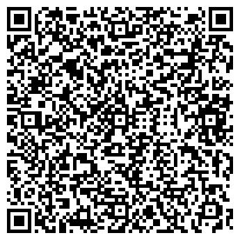 QR-код с контактной информацией организации КОЖНЫЙ ДИСПАНСЕР