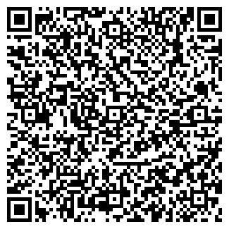 QR-код с контактной информацией организации №1 БОЛЬНИЦА