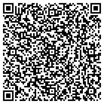 QR-код с контактной информацией организации ТОО БЕССТРАШЕНСКОЕ