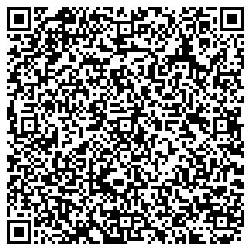 QR-код с контактной информацией организации РАСЧЕТНО-КАССОВЫЙ ЦЕНТР ОТРАДНАЯ