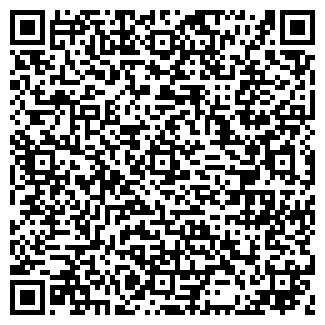 QR-код с контактной информацией организации САДОВОД АО