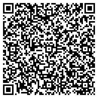 QR-код с контактной информацией организации АО ЗАРЯ