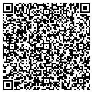QR-код с контактной информацией организации ТОО МОРСКОЕ