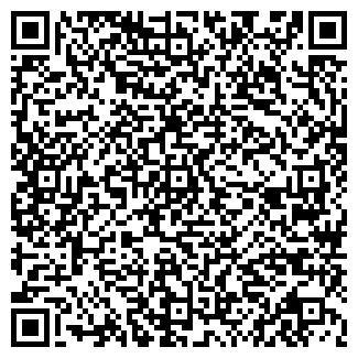QR-код с контактной информацией организации ТОО ПАМЯТЬ ИЛЬИЧА