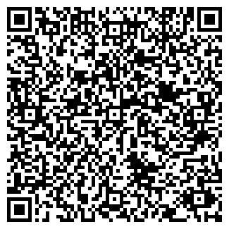QR-код с контактной информацией организации ТОО ПРИАЗОВЬЕ