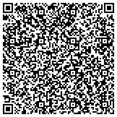 QR-код с контактной информацией организации АПТЕКА № 230-МУНИЦИПАЛЬНОЕ ТОРГОВО-ПРОИЗВОДСТВЕННОЕ ФАРМАЦЕВТИЧЕСКОЕ ПРЕДПРИЯТИЕ