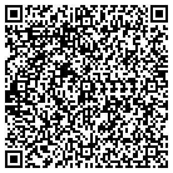 QR-код с контактной информацией организации АВТОТЕХНИК, ОАО