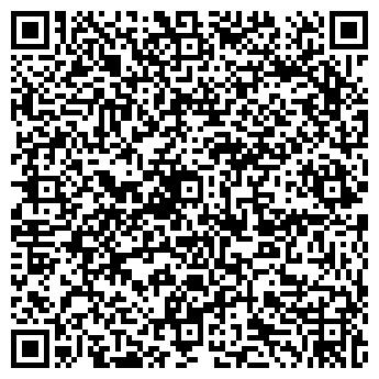 QR-код с контактной информацией организации ГОСПЛЕМЗАВОД ПРОЛЕТАРСКИЙ
