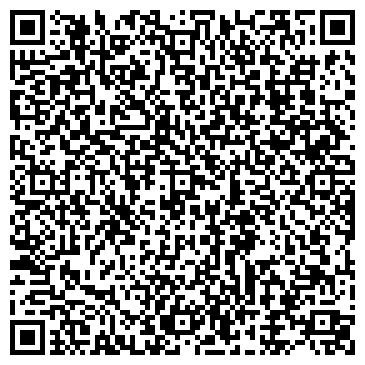 QR-код с контактной информацией организации КОЛЛЕКТИВНО-АГРАРНОЕ ХОЗЯЙСТВО УЮТНОЕ