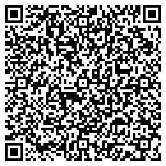 QR-код с контактной информацией организации САРПИНСКИЙ РУПС