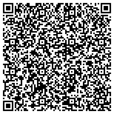 QR-код с контактной информацией организации АДМИНИСТРАЦИЯ ПРЕДСТАВИТЕЛЯ ПРЕЗИДЕНТА РЕСПУБЛИКИ КАЛМЫКИЯ В САРПИНСКОМ РАЙОНЕ