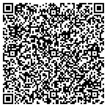 QR-код с контактной информацией организации САЛЬСКИЙ КИРПИЧНЫЙ ЗАВОД, ЗАО
