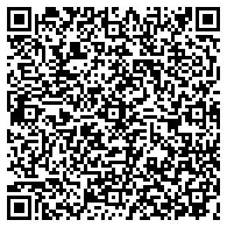 QR-код с контактной информацией организации САМЕК, ОАО