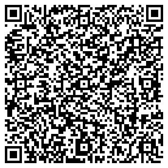 QR-код с контактной информацией организации РЫБОЛОВЕЦКИЙ КОЛХОЗ БЕРЕГОВОЙ