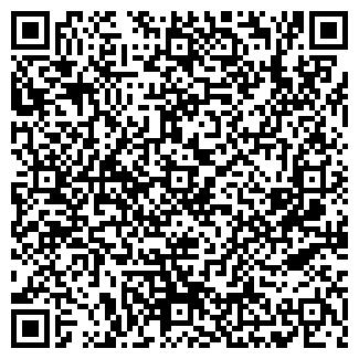 QR-код с контактной информацией организации ООО РУНО-СКОРНЯК