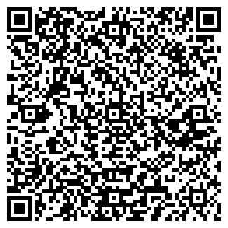 QR-код с контактной информацией организации ООО КОНСЕРВНЫЙ ЗАВОД