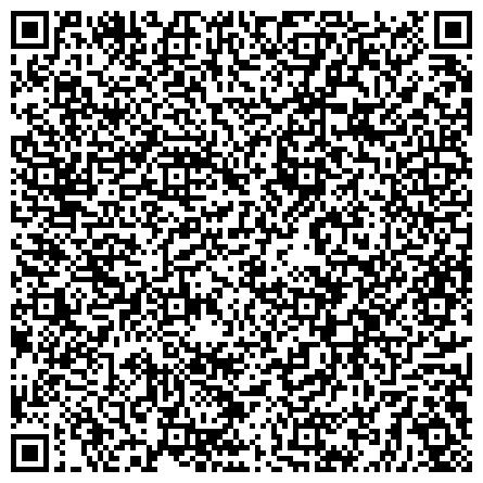 """QR-код с контактной информацией организации ООО """"Многофункциональный центр предоставления государственных и муниципальных услуг"""""""