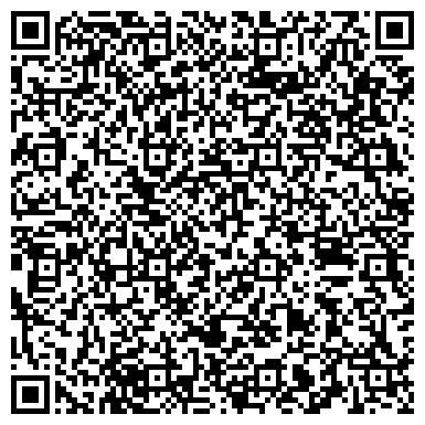 QR-код с контактной информацией организации ТОО АЗОВСКОЕ