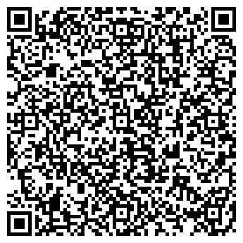 QR-код с контактной информацией организации ПРЕДГОРЬЕ КАВКАЗА, ТОО