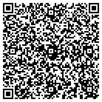 QR-код с контактной информацией организации АПТЕКА ИЛЬСКАЯ (МП)