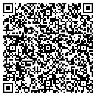 QR-код с контактной информацией организации ТОО КРЫМСКОЕ